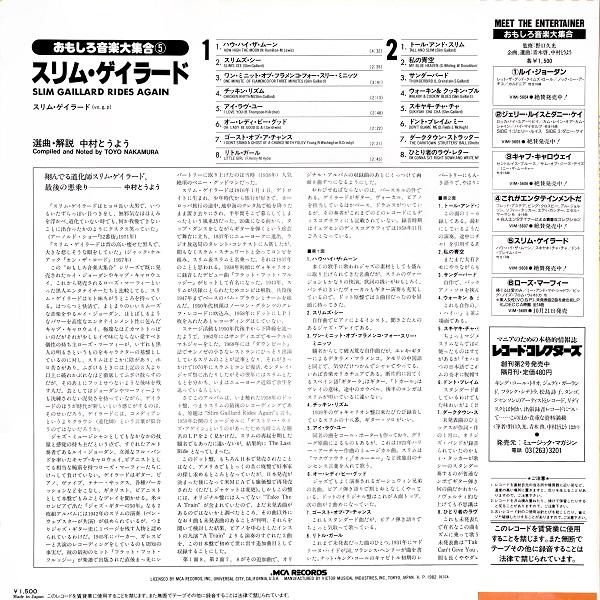 f:id:koichi65oba:20170105045618j:plain