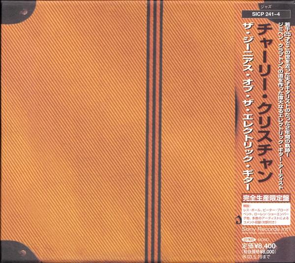 f:id:koichi65oba:20170206092759j:plain