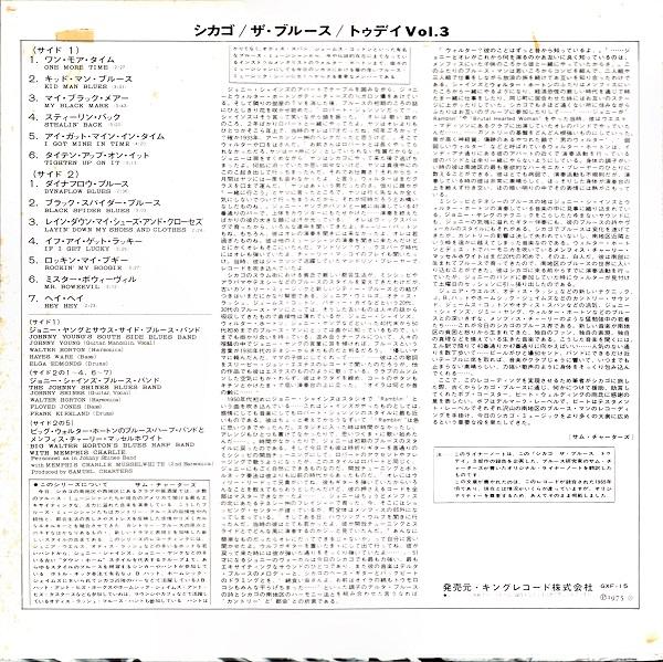 f:id:koichi65oba:20170329163442j:plain