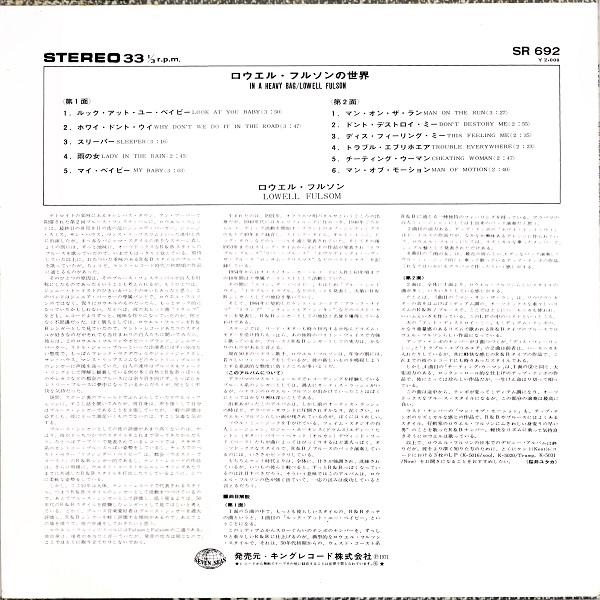 f:id:koichi65oba:20170331194547j:plain