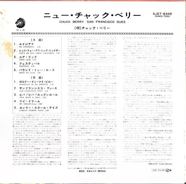 f:id:koichi65oba:20170414085416j:plain