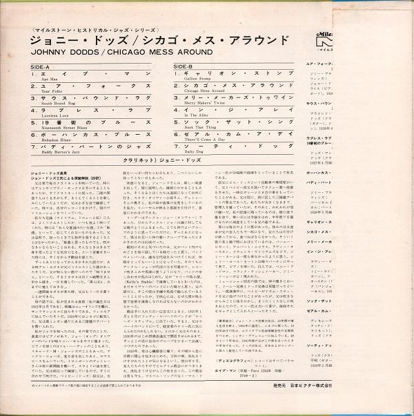 f:id:koichi65oba:20170427170612j:plain