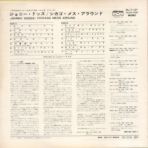 f:id:koichi65oba:20170427170634j:plain