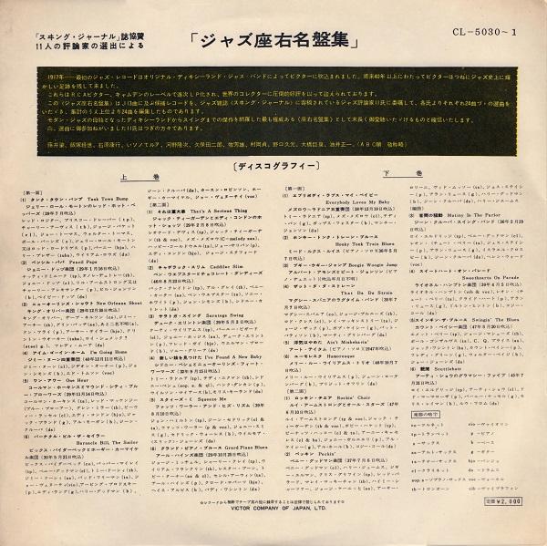 f:id:koichi65oba:20170428232743j:plain