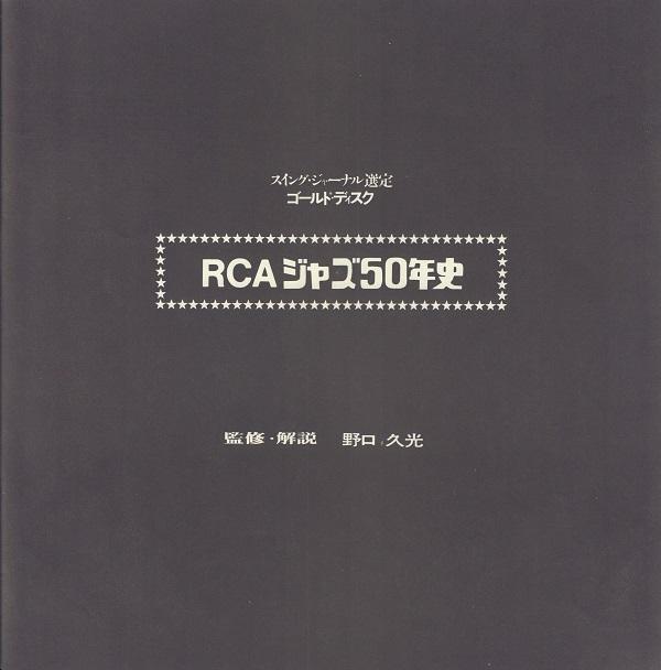 f:id:koichi65oba:20170509095242j:plain