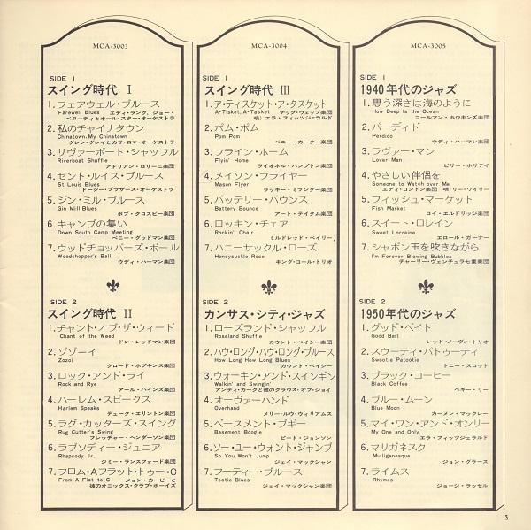 f:id:koichi65oba:20170509150544j:plain