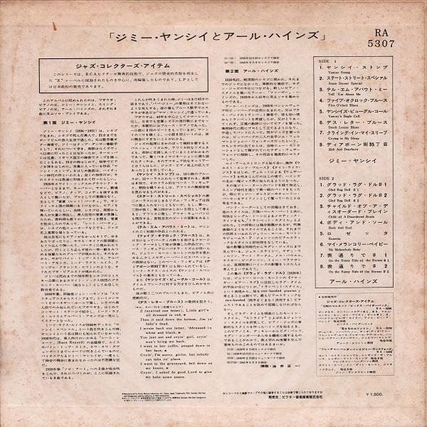 f:id:koichi65oba:20170523073216j:plain