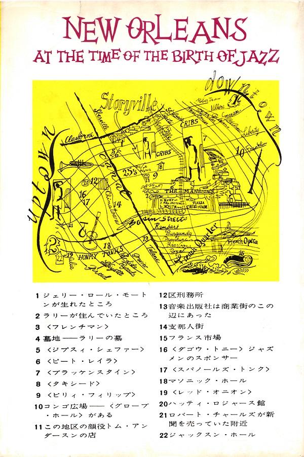 f:id:koichi65oba:20170604043717j:plain