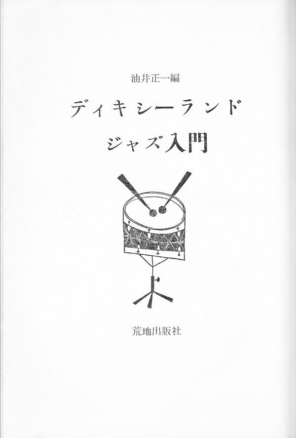 f:id:koichi65oba:20170604043734j:plain