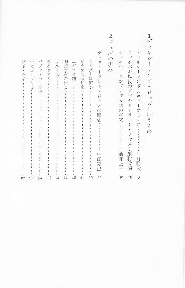 f:id:koichi65oba:20170604043753j:plain