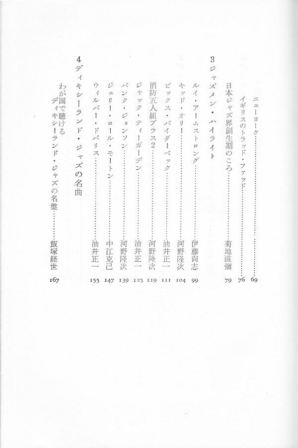 f:id:koichi65oba:20170604043813j:plain