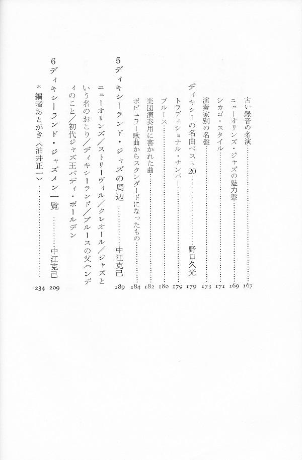f:id:koichi65oba:20170604043831j:plain