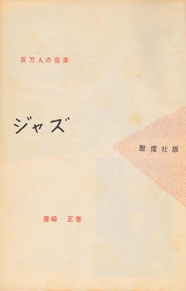 f:id:koichi65oba:20170605081431j:plain