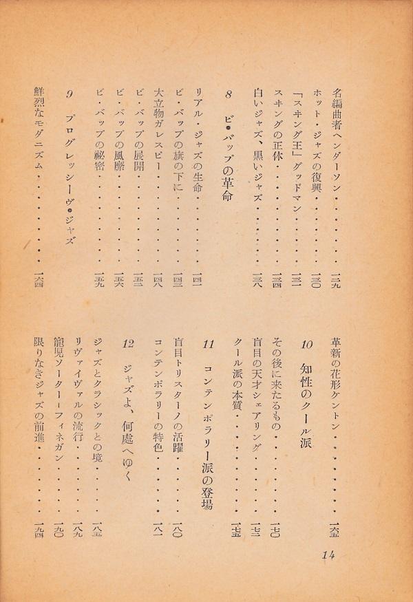 f:id:koichi65oba:20170605081515j:plain