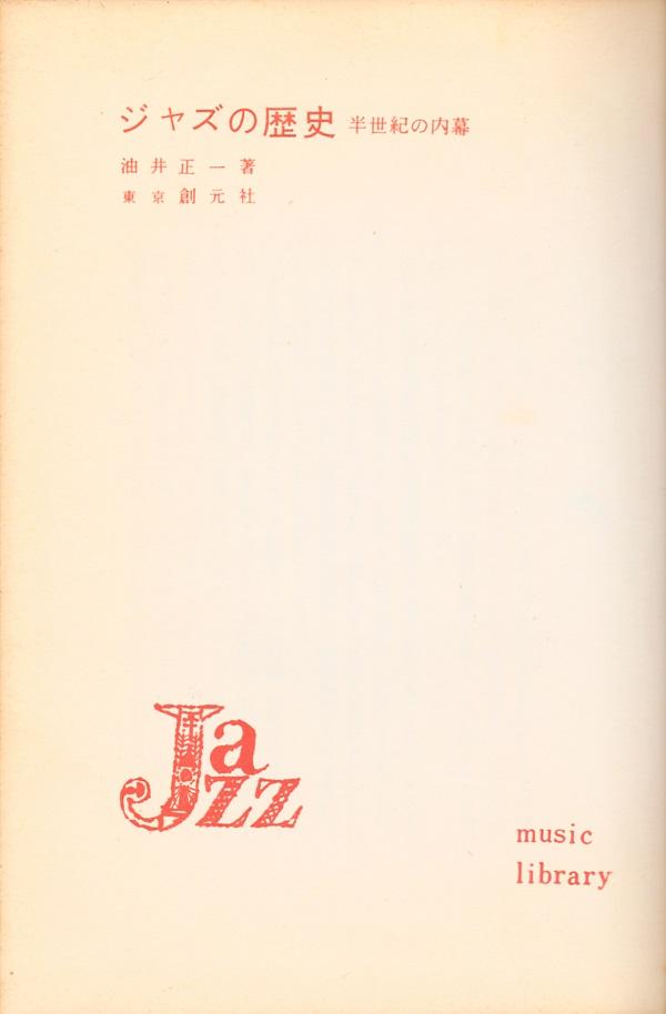 f:id:koichi65oba:20170607031928j:plain
