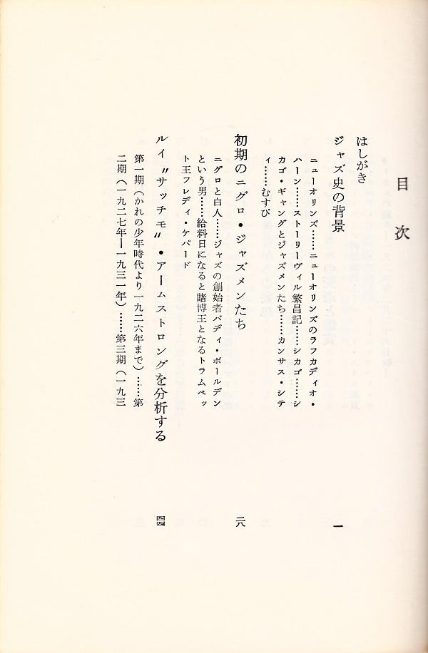 f:id:koichi65oba:20170607031944j:plain