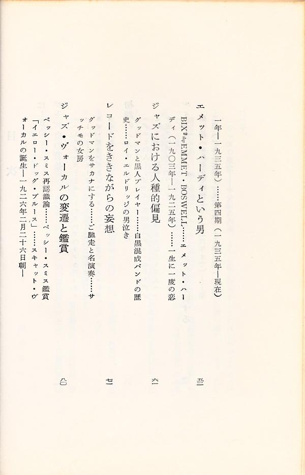f:id:koichi65oba:20170607031958j:plain