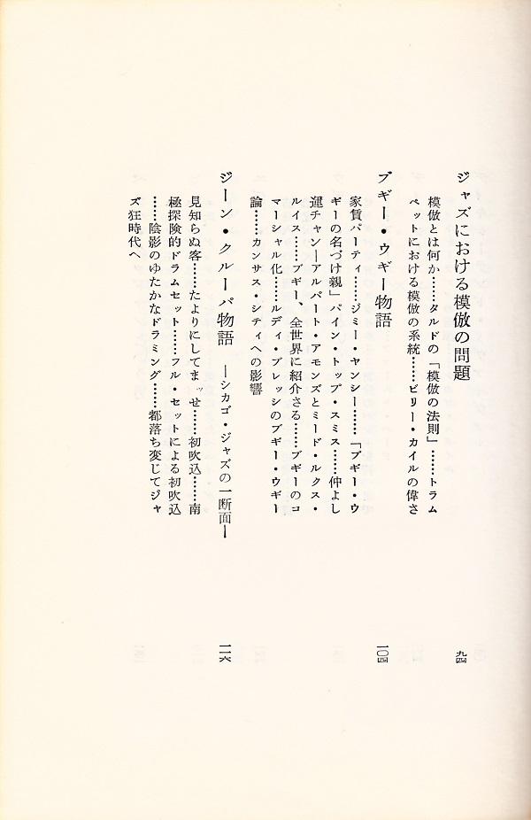 f:id:koichi65oba:20170607032013j:plain