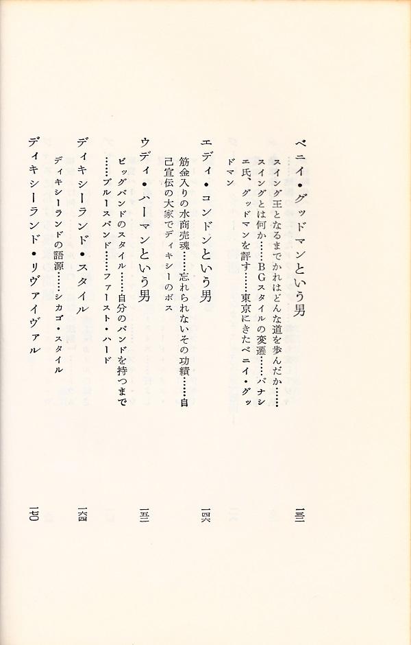 f:id:koichi65oba:20170607032032j:plain