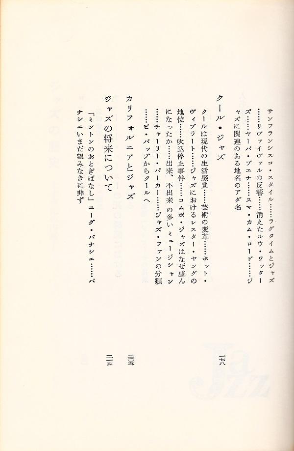 f:id:koichi65oba:20170607032049j:plain