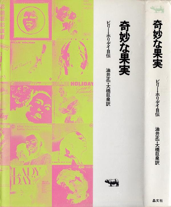 f:id:koichi65oba:20170712011920j:plain
