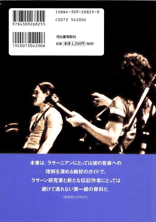 f:id:koichi65oba:20170811095143j:plain