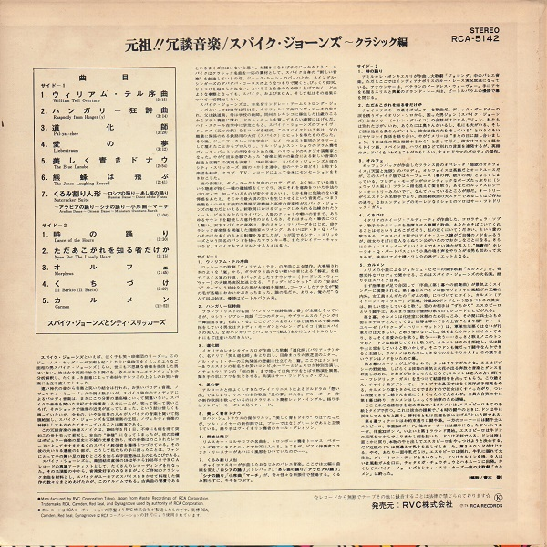 f:id:koichi65oba:20171121022913j:plain