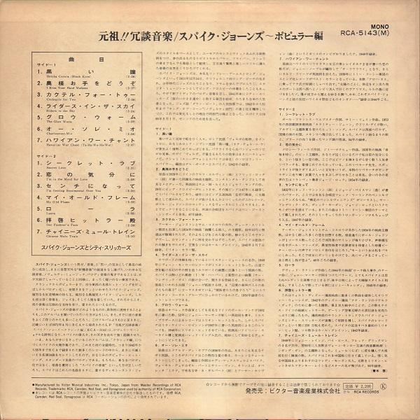 f:id:koichi65oba:20171121050525j:plain