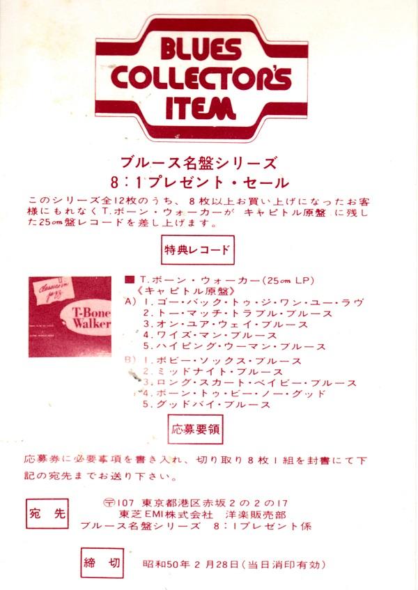 f:id:koichi65oba:20171220043509j:plain