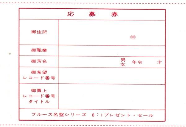 f:id:koichi65oba:20171220043524j:plain
