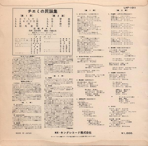 f:id:koichi65oba:20180121055514j:plain