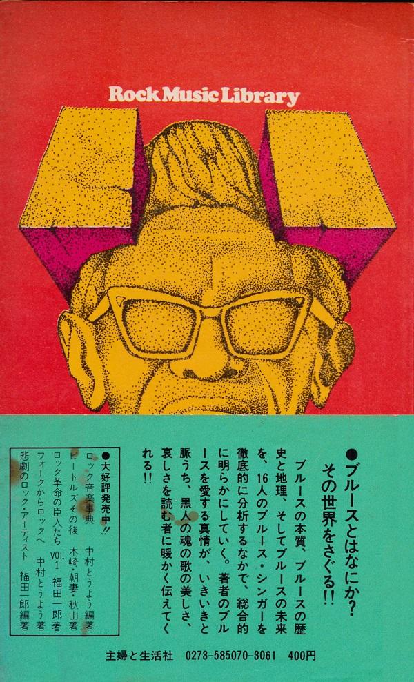 f:id:koichi65oba:20180706052210j:plain