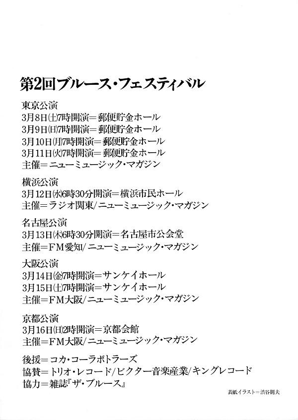 f:id:koichi65oba:20181103050004j:plain