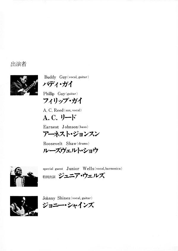 f:id:koichi65oba:20181103050025j:plain