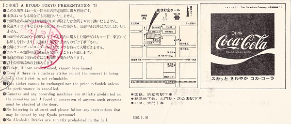 f:id:koichi65oba:20181103050300j:plain