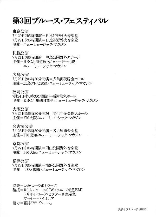 f:id:koichi65oba:20181103051047j:plain