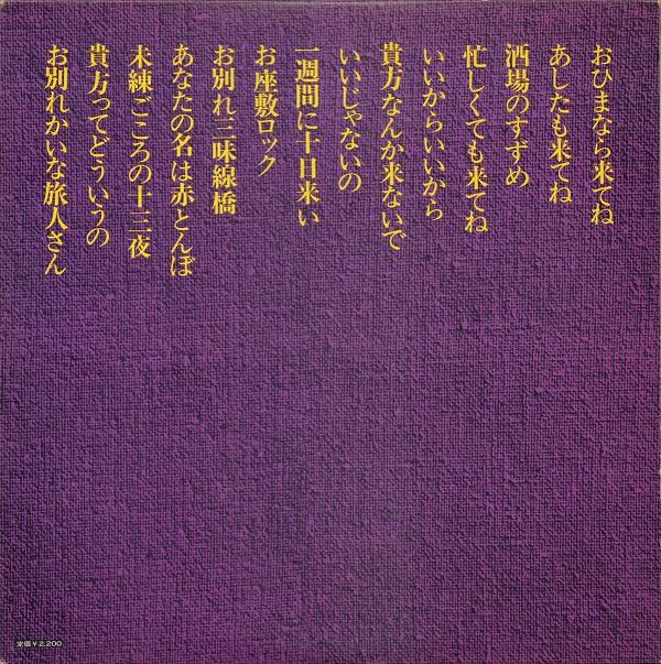 f:id:koichi65oba:20181119061252j:plain