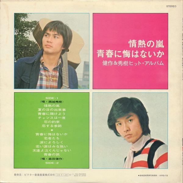 f:id:koichi65oba:20181120045432j:plain
