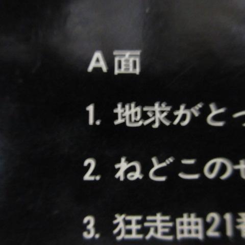 f:id:koichi65oba:20181126062517j:plain