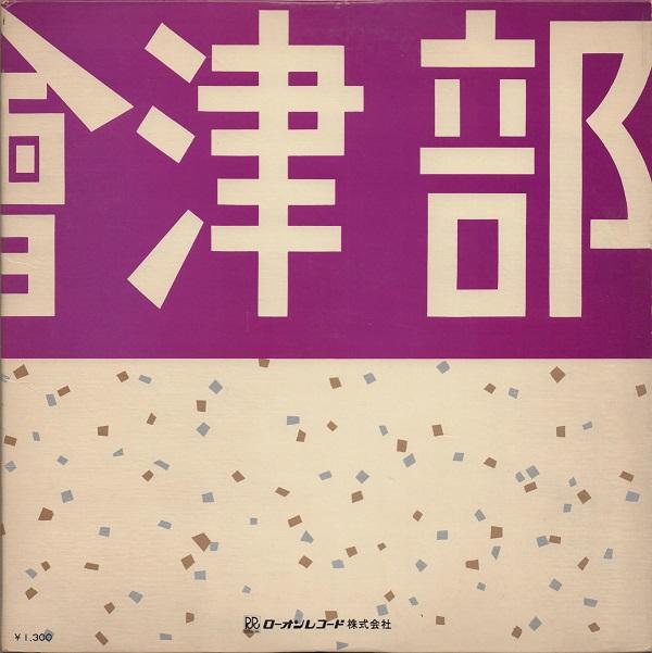 f:id:koichi65oba:20181129072006j:plain