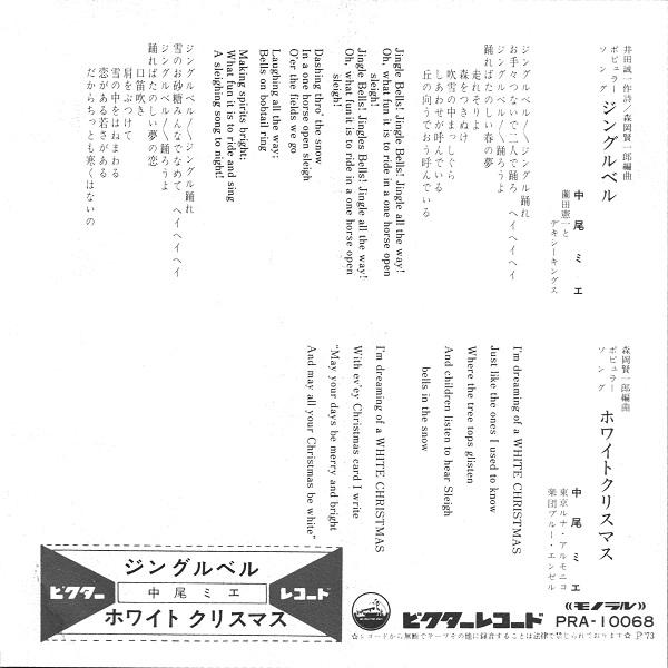 f:id:koichi65oba:20181223151311j:plain