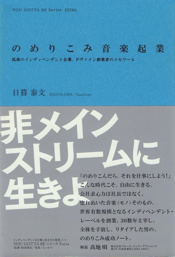 f:id:koichi65oba:20191113025012j:plain