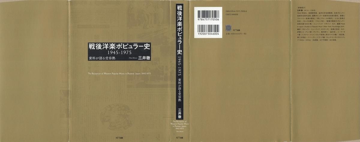f:id:koichi65oba:20191204120404j:plain