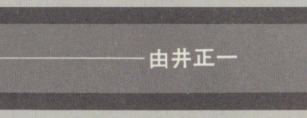 f:id:koichi65oba:20191205155025j:plain