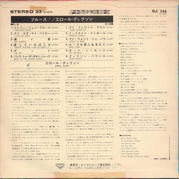 f:id:koichi65oba:20200111091818j:plain