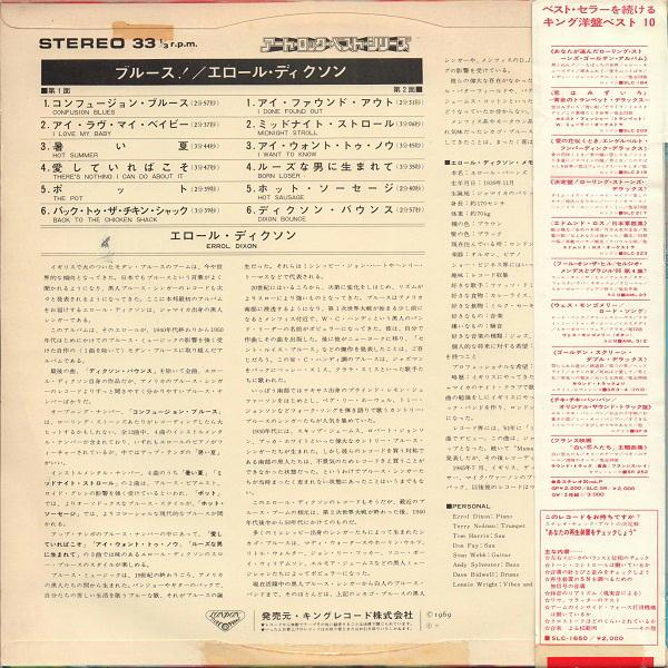 f:id:koichi65oba:20200111100002j:plain