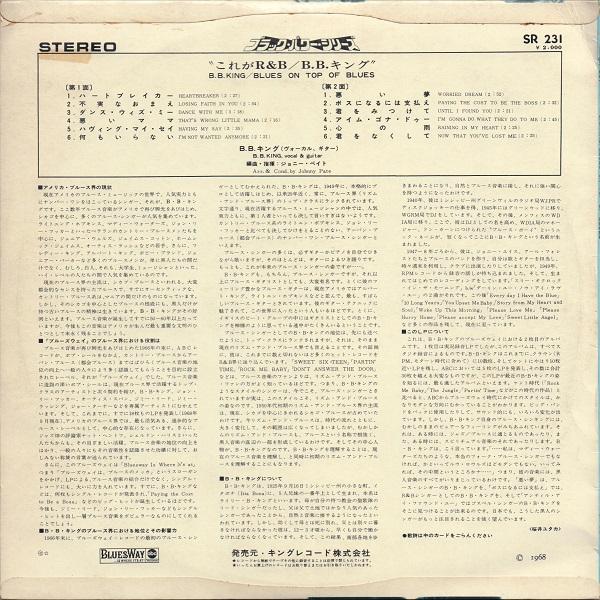 f:id:koichi65oba:20200120103427j:plain