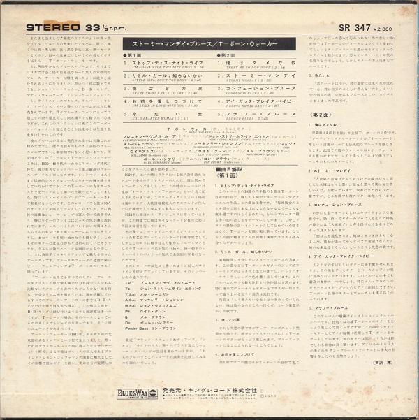 f:id:koichi65oba:20200123045852j:plain