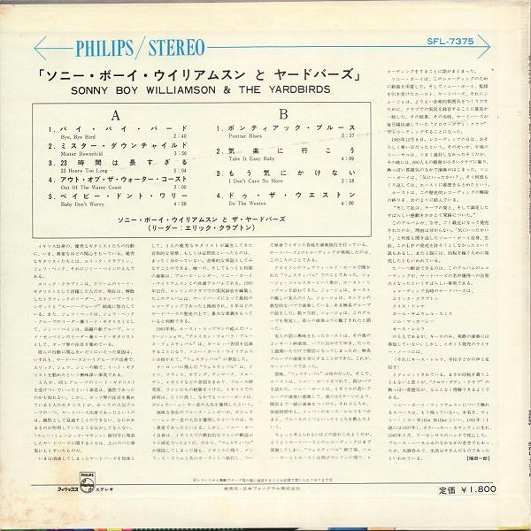 f:id:koichi65oba:20200123084417j:plain