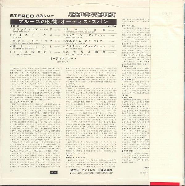 f:id:koichi65oba:20200125122512j:plain